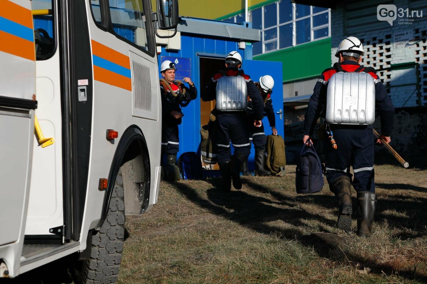 В Белгородской области горноспасатели провели спецоперацию, фото-24