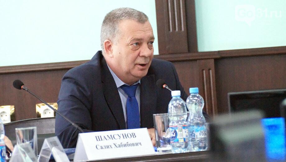 Белгородские власти намерены запретить в области никотиновую жвачку, фото-1