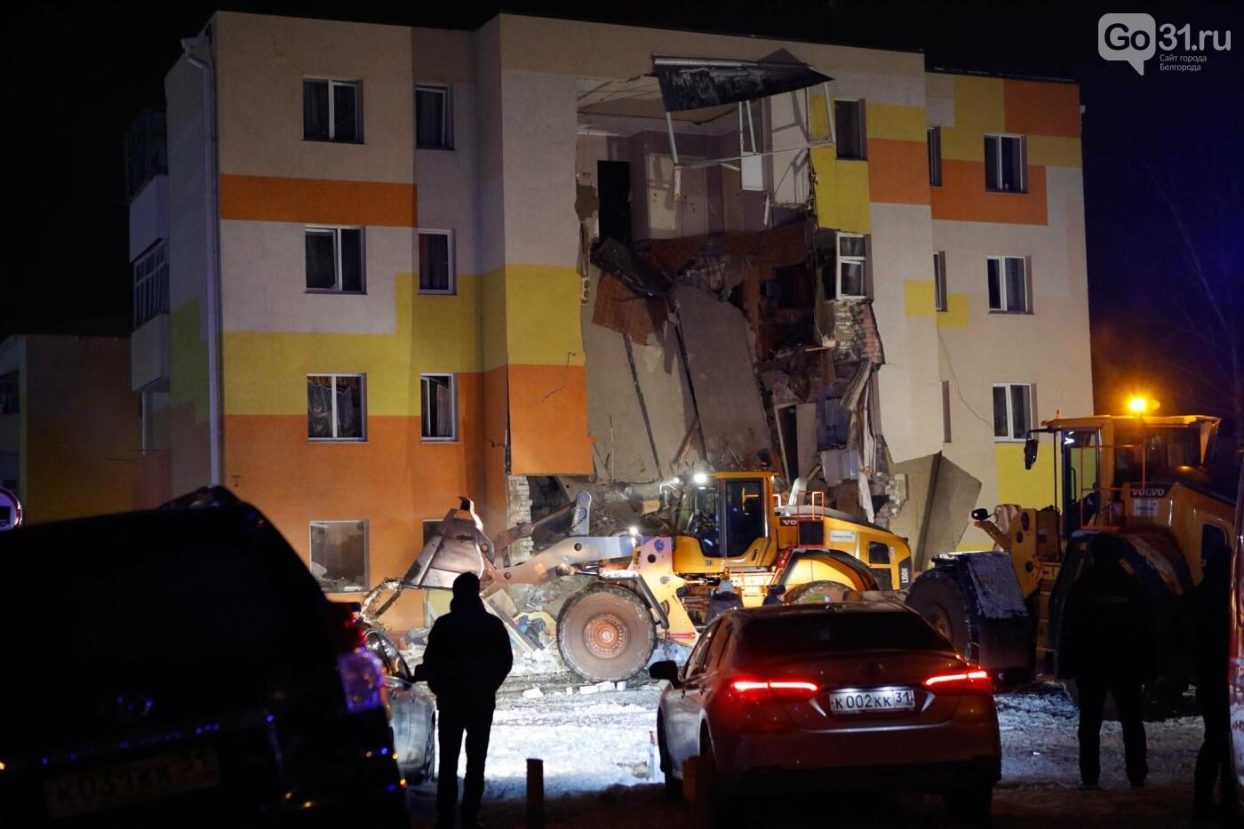 Под завалами разрушенного дома в Белгородской области нашли погибшего. Пострадали еще 6 человек (ФОТО И ПОДРОБНОСТИ), фото-1