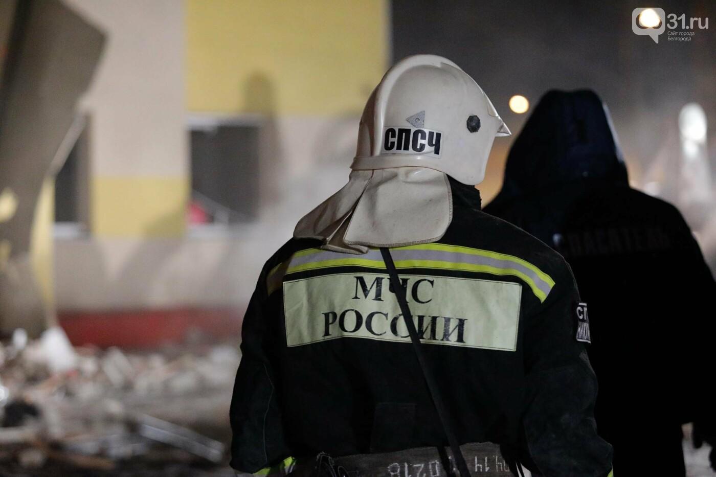Под завалами разрушенного дома в Белгородской области нашли погибшего. Пострадали еще 6 человек (ФОТО И ПОДРОБНОСТИ), фото-6