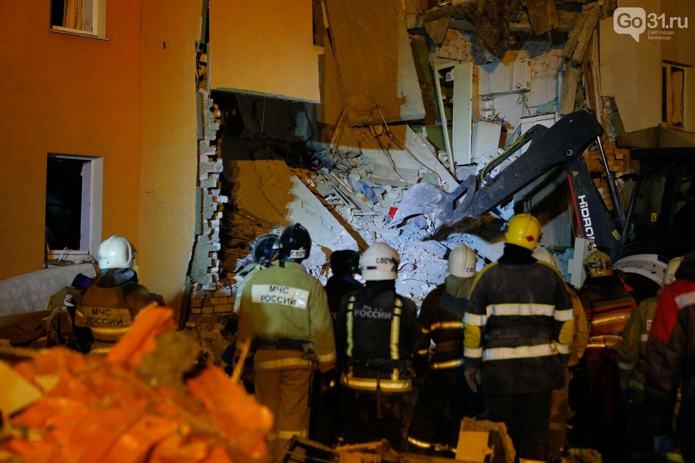 Под завалами разрушенного дома в Белгородской области нашли погибшего. Пострадали еще 6 человек (ФОТО И ПОДРОБНОСТИ), фото-13