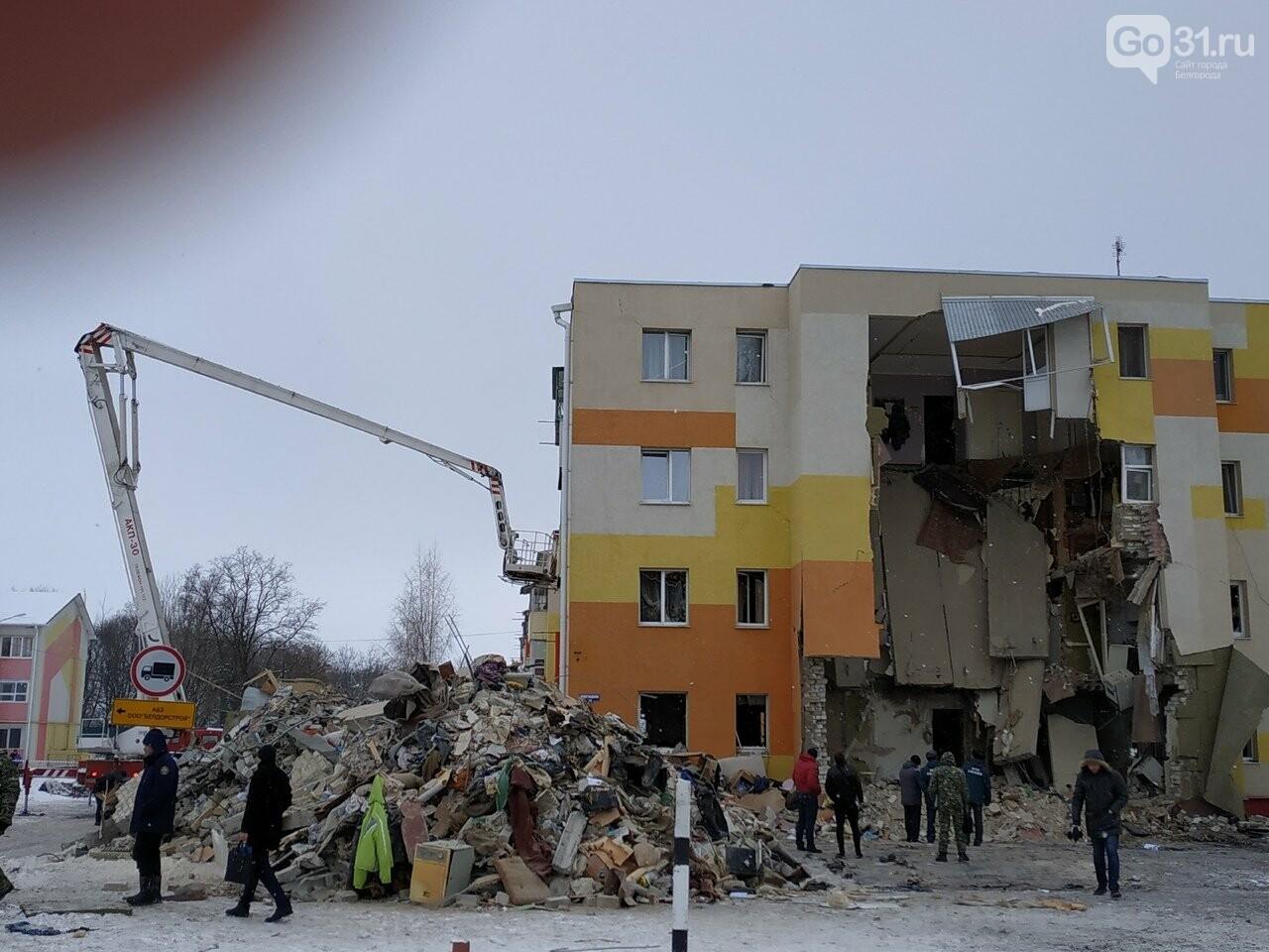 Власти устанавливают личности жильцов разрушенного от взрыва дома в посёлке Яковлево, фото-1