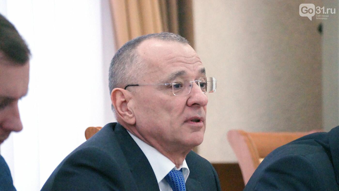 В Белгороде на 60 % снизилось число штрафов за нарушение правил парковки, фото-4