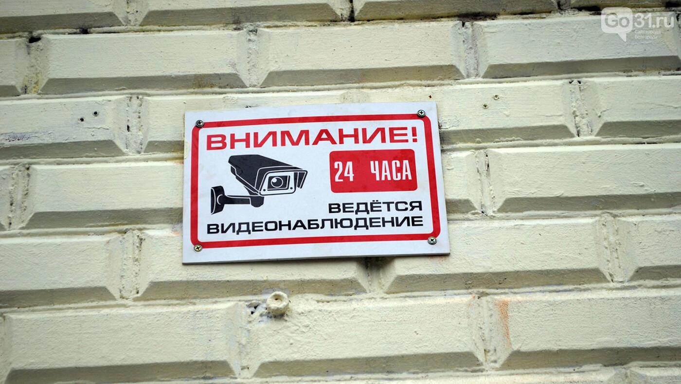 В Белгороде в переходе возле БелГУ установили систему видеонаблюдения, фото-2