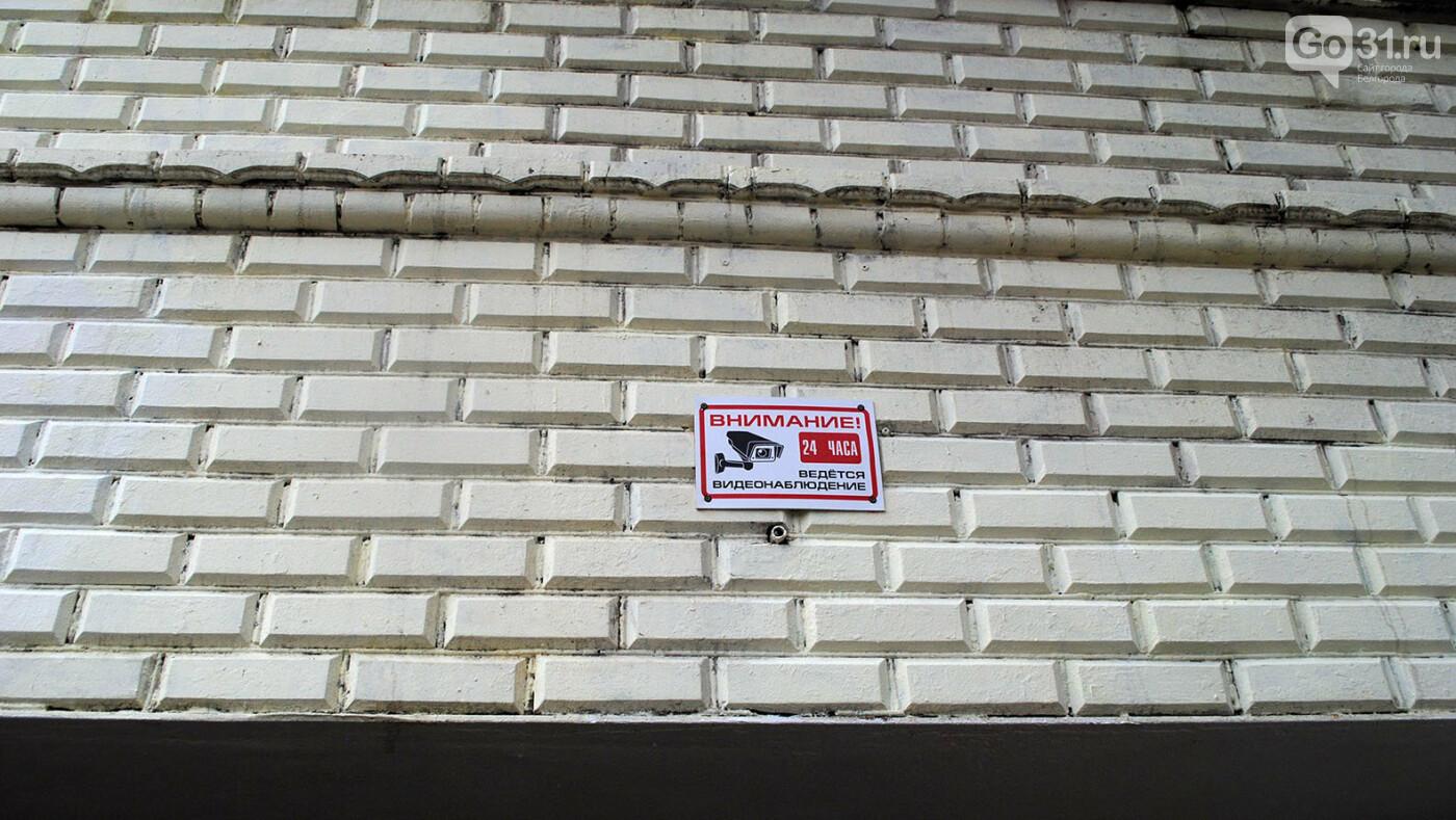 В Белгороде в переходе возле БелГУ установили систему видеонаблюдения, фото-8