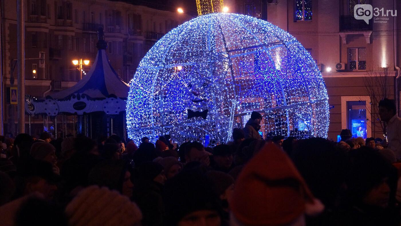 Белгород встретил 2020 год песнями и танцами на Соборной площади, фото-8
