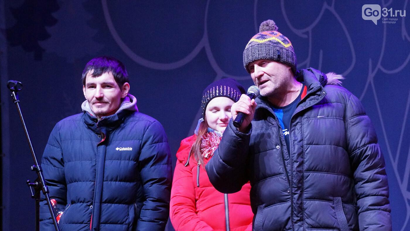 Белгород встретил 2020 год песнями и танцами на Соборной площади, фото-12