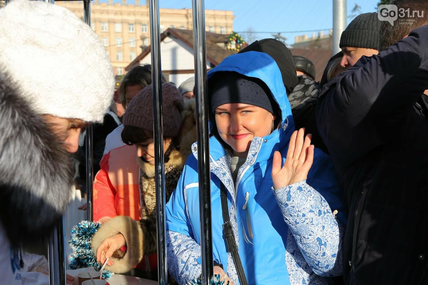 Дегустация, гастрономический парад, спецтроллейбус. В Белгороде прошёл фестиваль вареников, фото-1