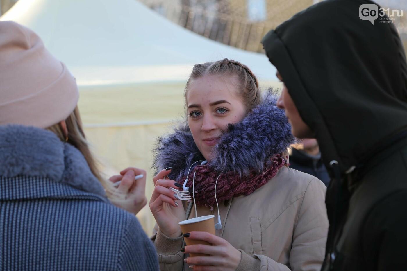 Дегустация, гастрономический парад, спецтроллейбус. В Белгороде прошёл фестиваль вареников, фото-8