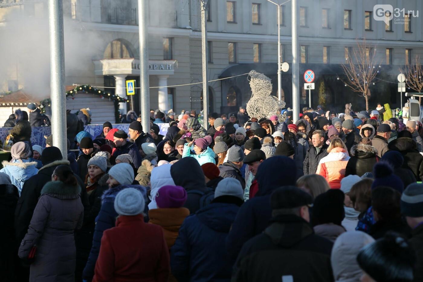 Дегустация, гастрономический парад, спецтроллейбус. В Белгороде прошёл фестиваль вареников, фото-9