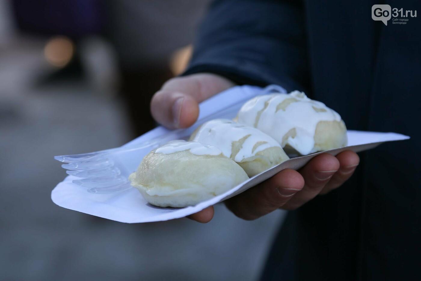 Дегустация, гастрономический парад, спецтроллейбус. В Белгороде прошёл фестиваль вареников, фото-12