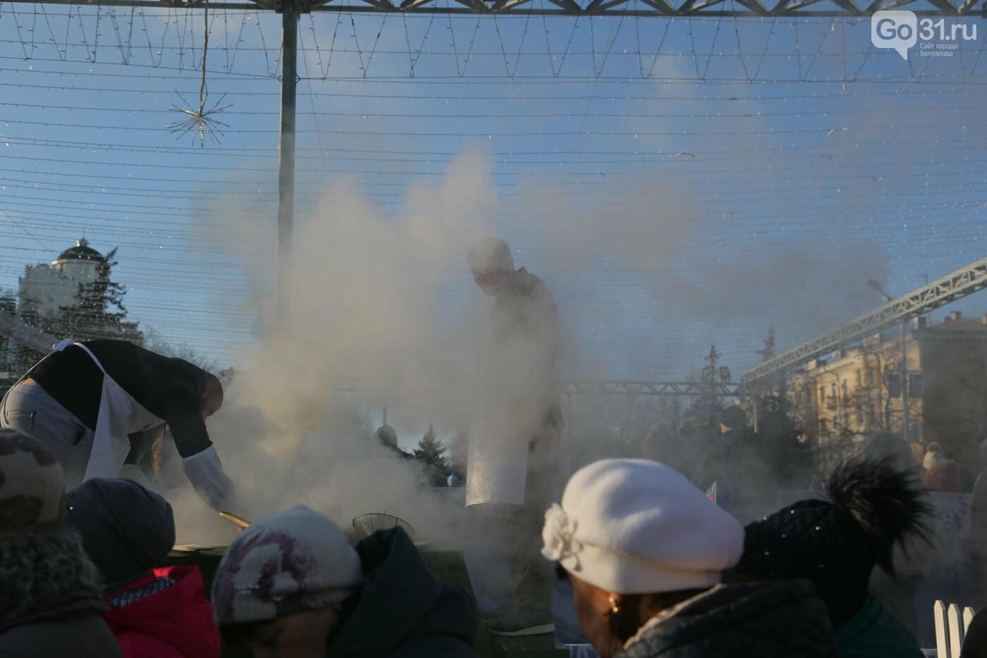 Дегустация, гастрономический парад, спецтроллейбус. В Белгороде прошёл фестиваль вареников, фото-18