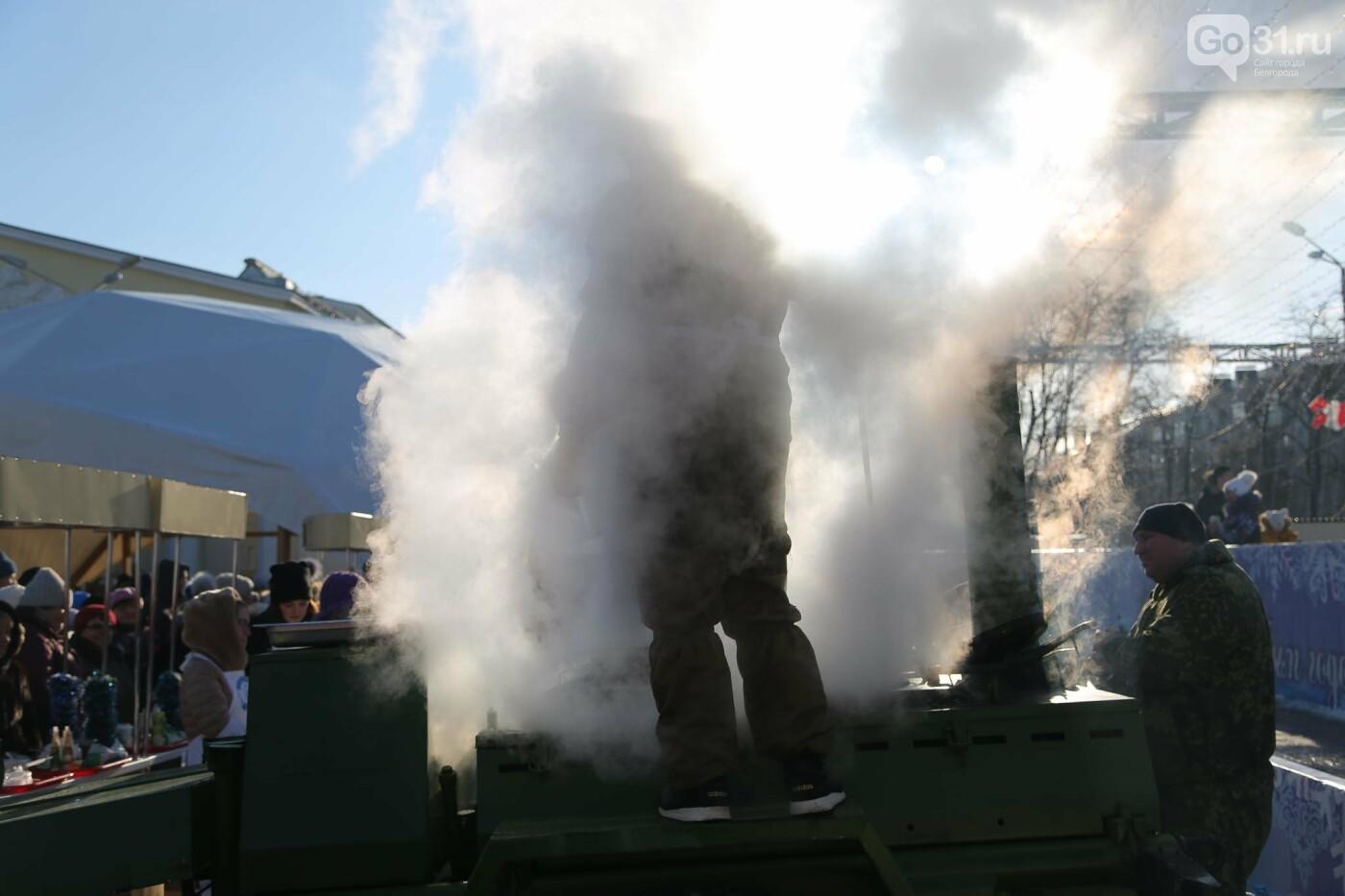 Дегустация, гастрономический парад, спецтроллейбус. В Белгороде прошёл фестиваль вареников, фото-20