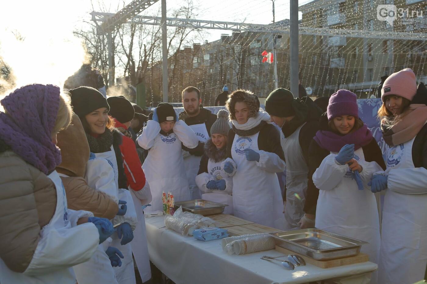 Дегустация, гастрономический парад, спецтроллейбус. В Белгороде прошёл фестиваль вареников, фото-21