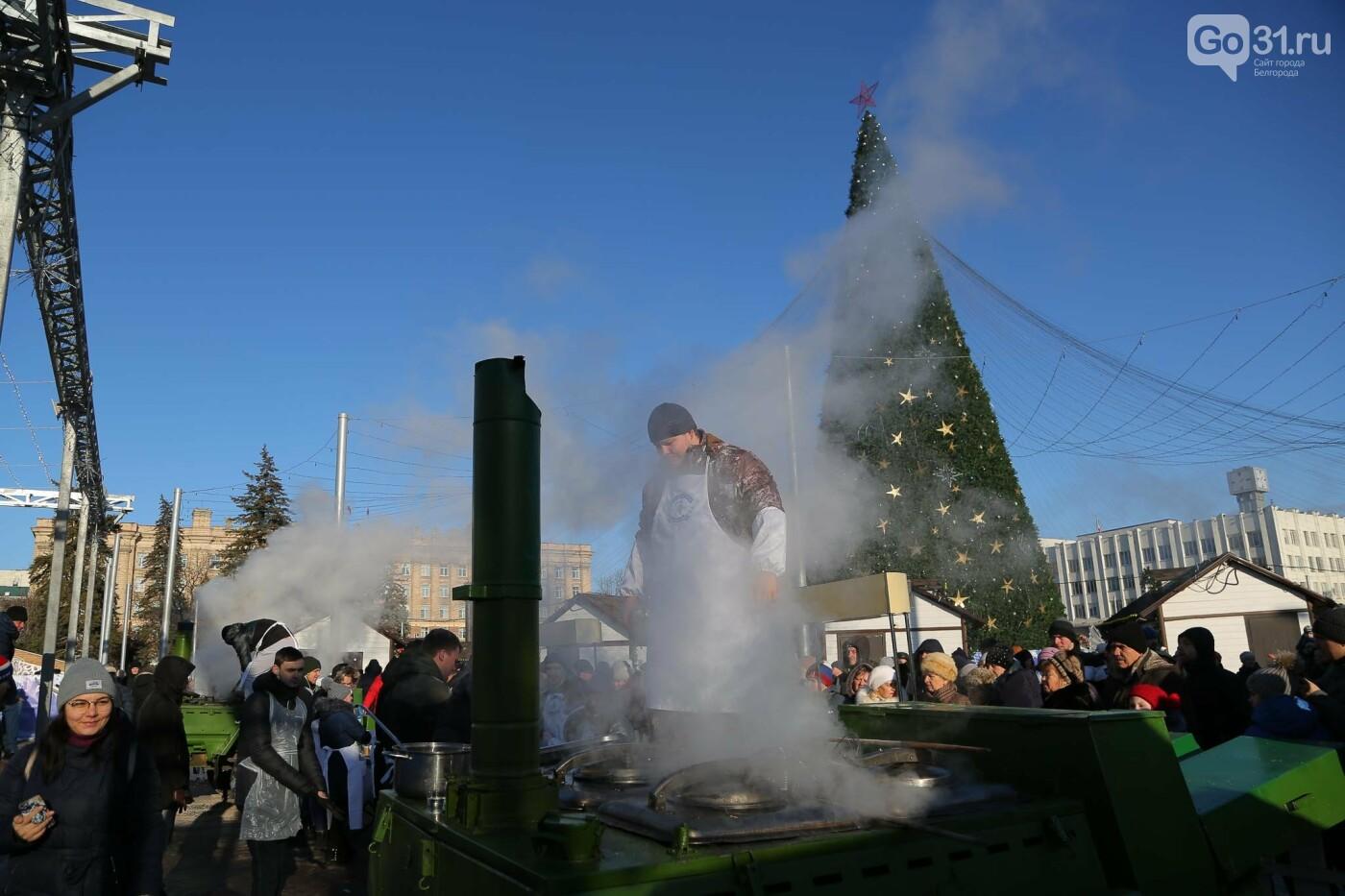 Дегустация, гастрономический парад, спецтроллейбус. В Белгороде прошёл фестиваль вареников, фото-22