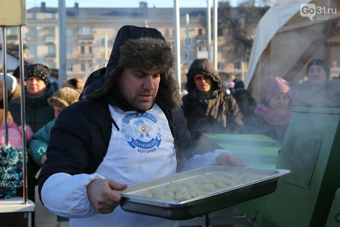 Дегустация, гастрономический парад, спецтроллейбус. В Белгороде прошёл фестиваль вареников, фото-23
