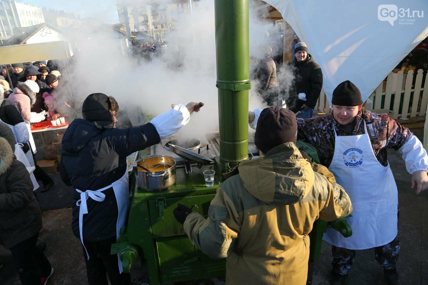Дегустация, гастрономический парад, спецтроллейбус. В Белгороде прошёл фестиваль вареников, фото-28