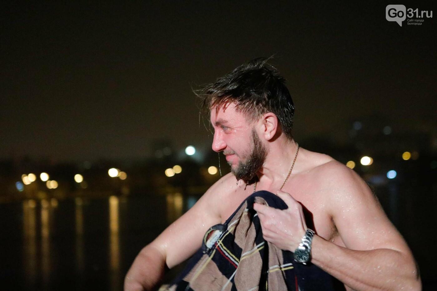 Сотни жителей Белгорода окунулись в крещенские купели, фото-3