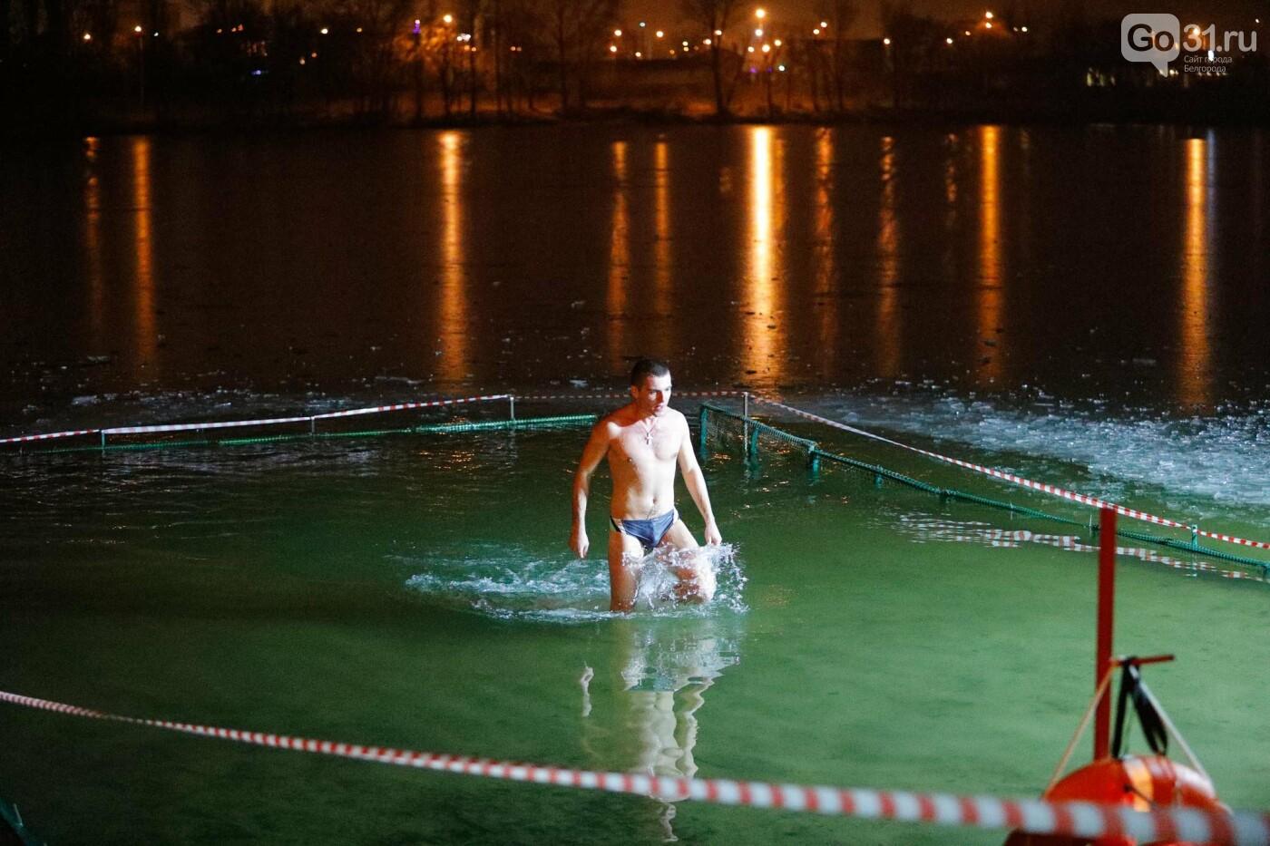 Сотни жителей Белгорода окунулись в крещенские купели, фото-33