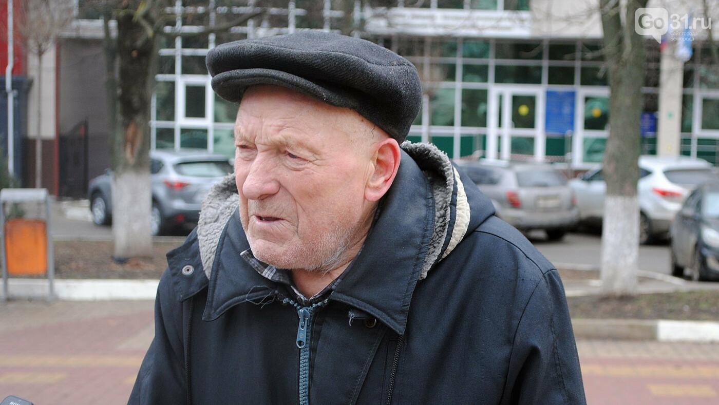 «Хоть на карачках на эту работу ползай!» Белгородцы – об увеличении пенсионного возраста, фото-3
