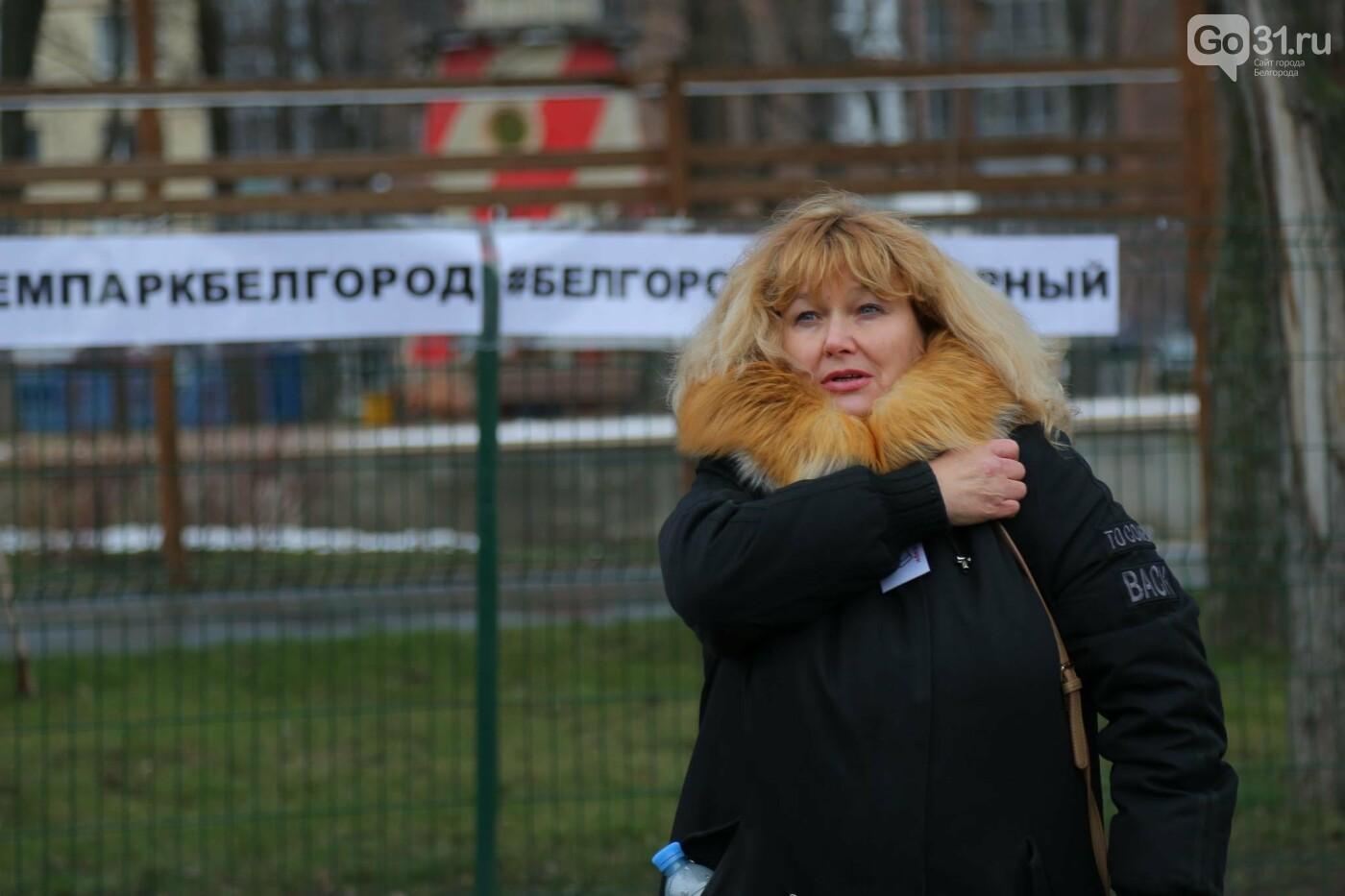 Александр Каракулов: С Центральным парком сейчас всё складывается не лучшим образом, фото-6