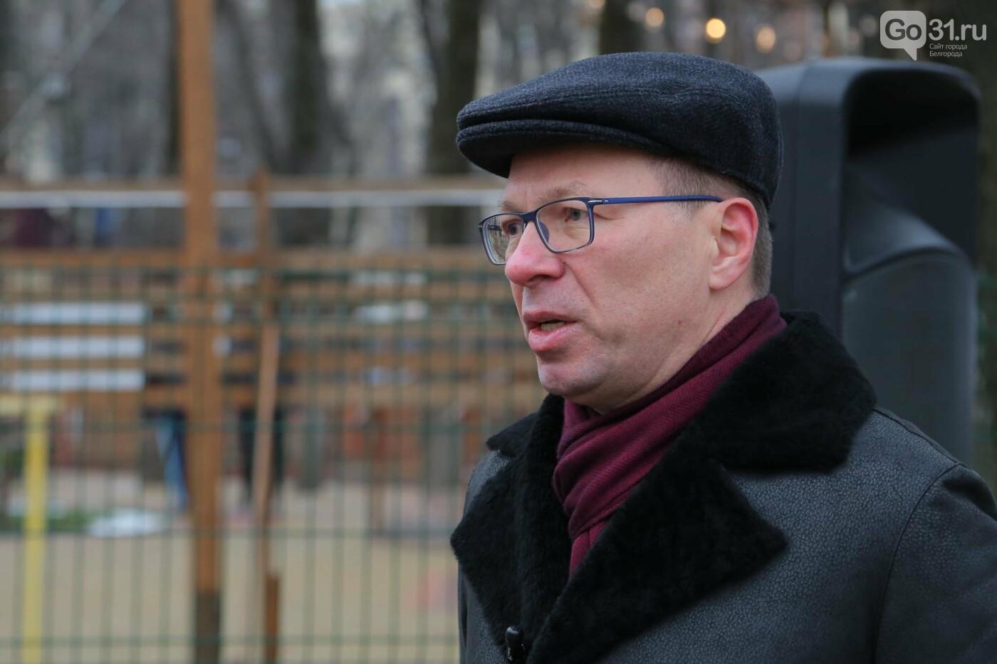 Александр Каракулов: С Центральным парком сейчас всё складывается не лучшим образом, фото-18
