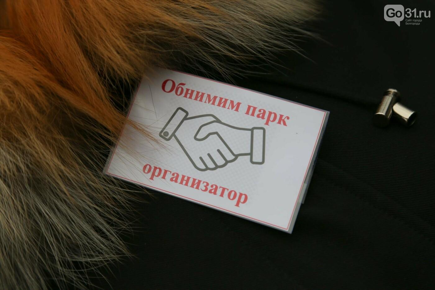 Александр Каракулов: С Центральным парком сейчас всё складывается не лучшим образом, фото-19