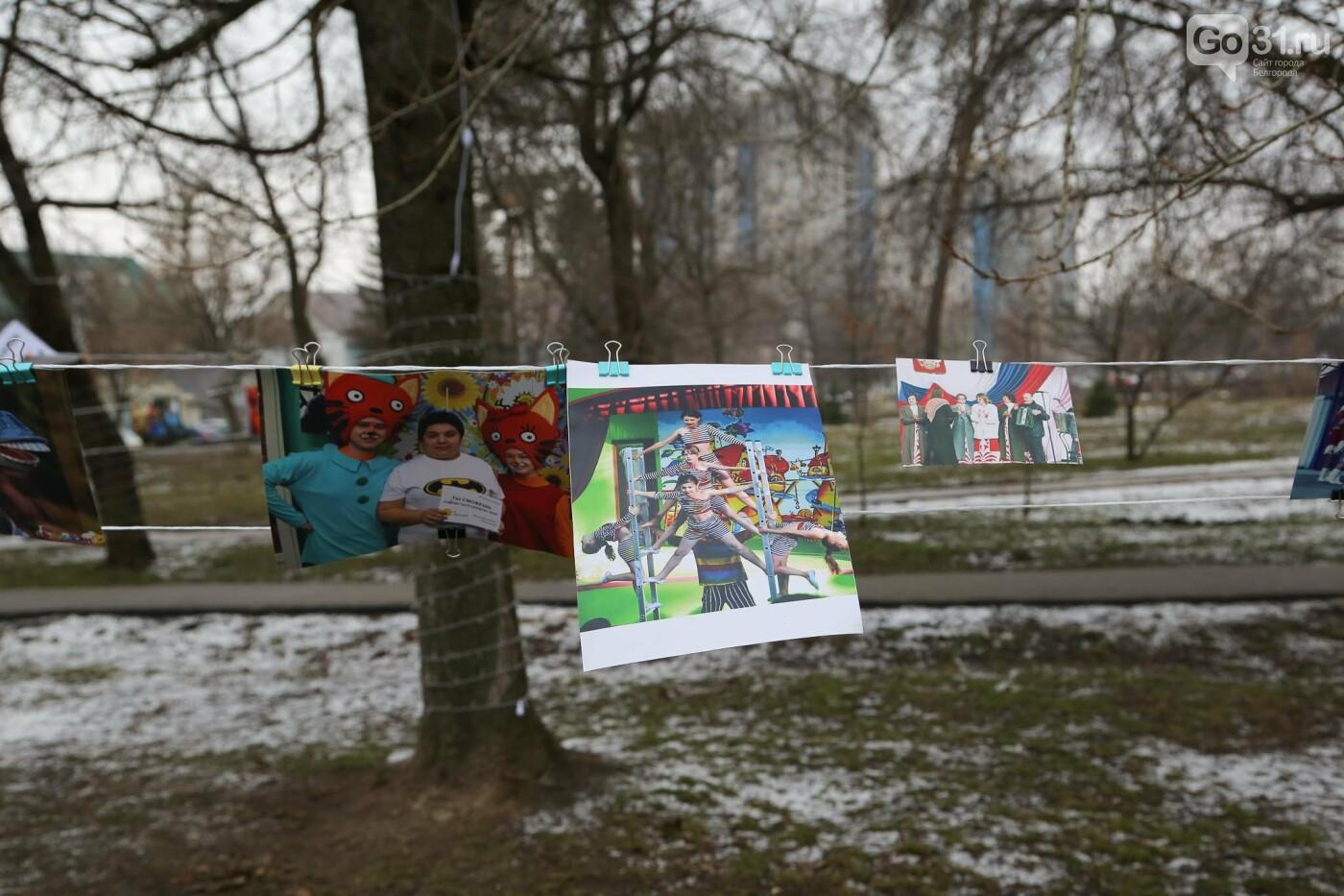 Александр Каракулов: С Центральным парком сейчас всё складывается не лучшим образом, фото-22