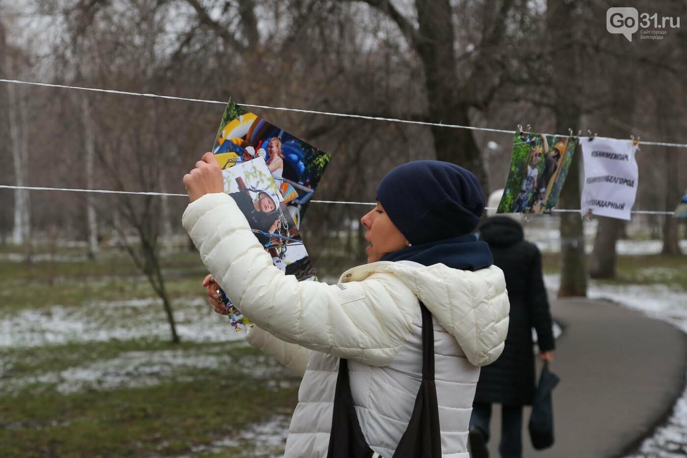 Александр Каракулов: С Центральным парком сейчас всё складывается не лучшим образом, фото-23