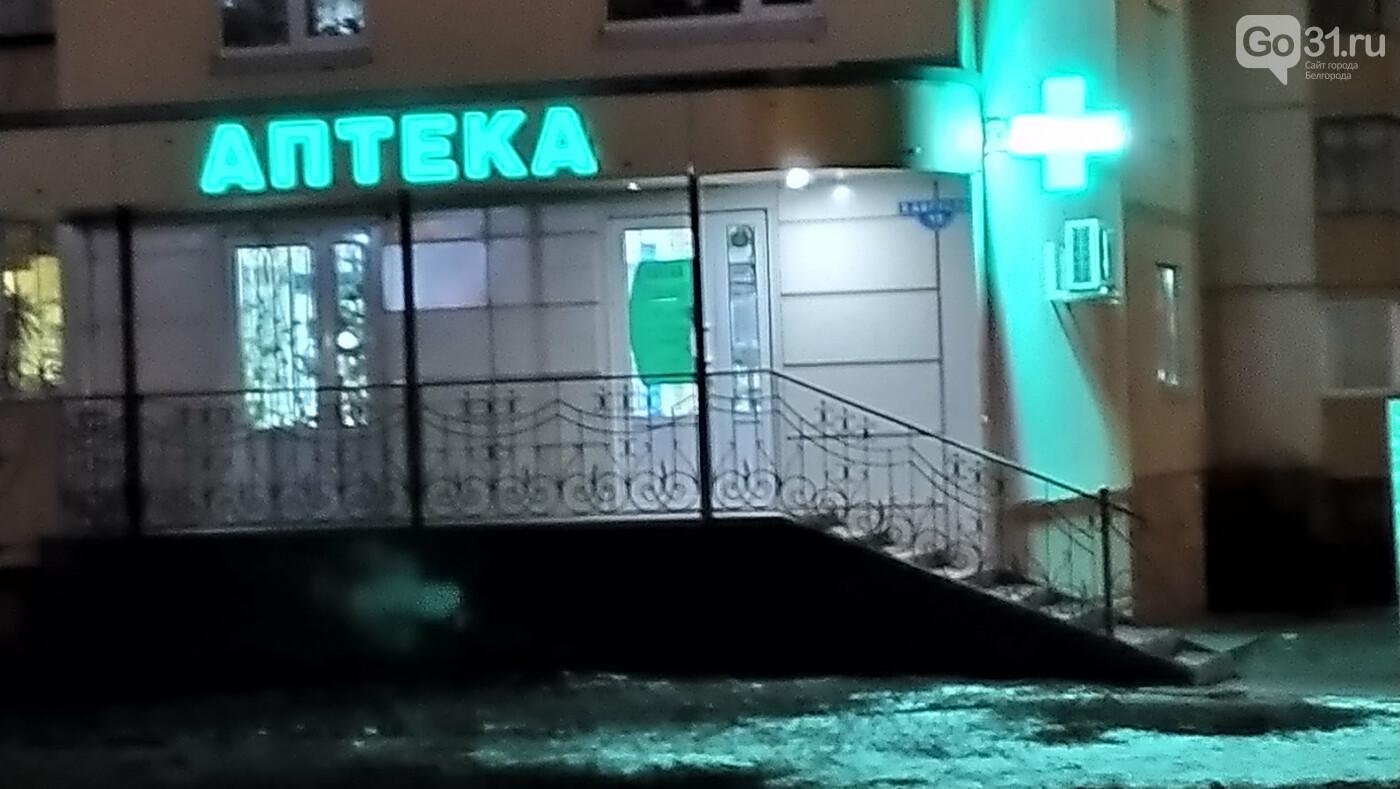 «Да у нас их вчера ещё разобрали!» Можно ли в аптеках Белгорода купить маски от коронавируса, фото-8
