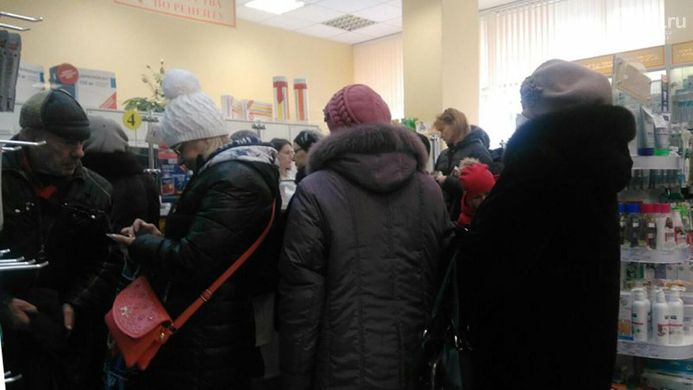 «Да у нас их вчера ещё разобрали!» Можно ли в аптеках Белгорода купить маски от коронавируса, фото-7