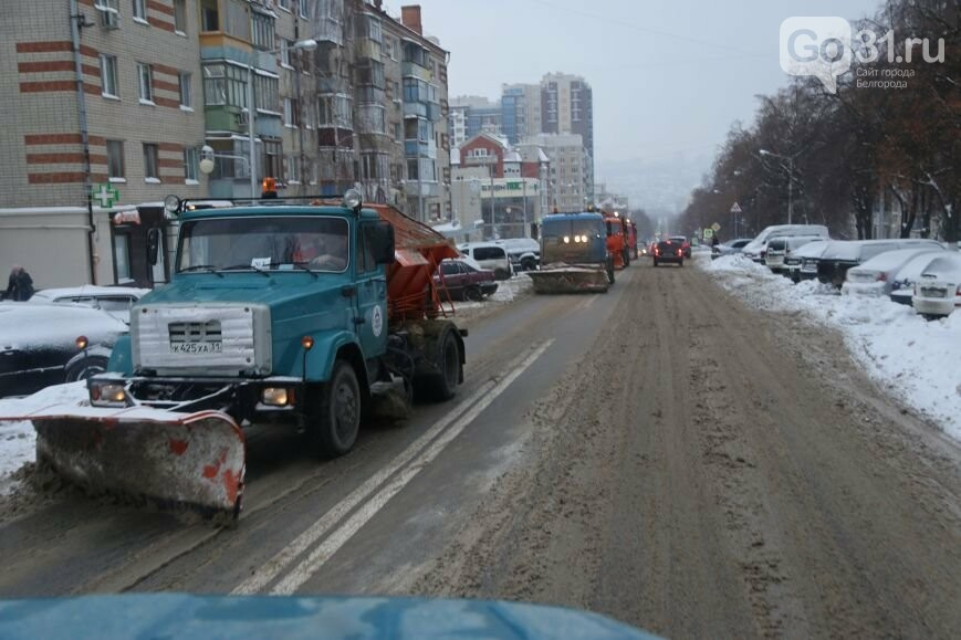 В Белгороде убирают последствия снегопада, фото-1