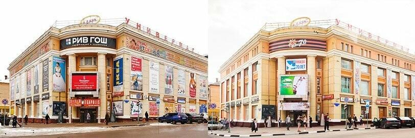 В Белгороде утвердили новые правила размещения информационных вывесок , фото-1