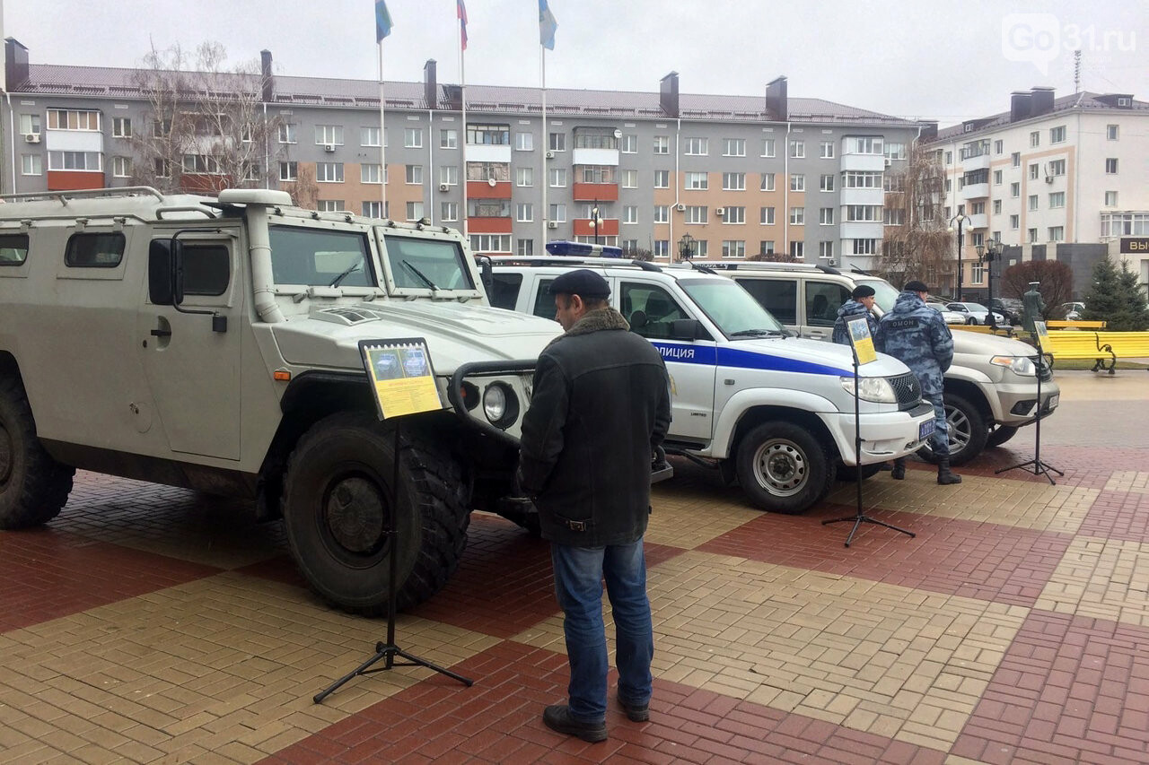 В Белгороде росгвардейцы организовали выставку техники и вооружения, фото-5
