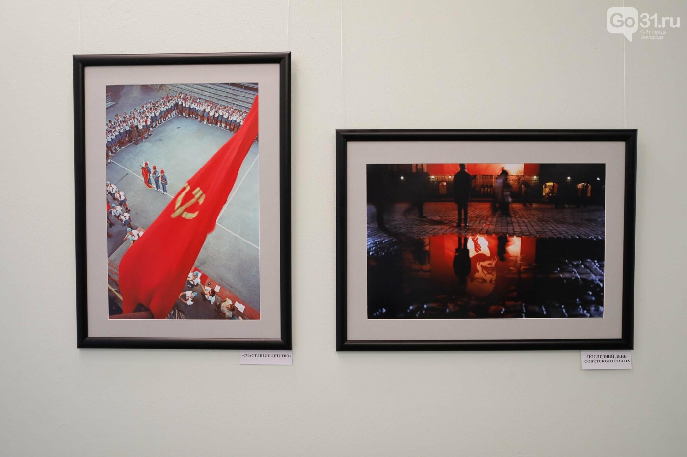 Фотограф Игорь Гаврилов: Когда кто-то видит узаконенную ложь, он начинает в неё верить, фото-3