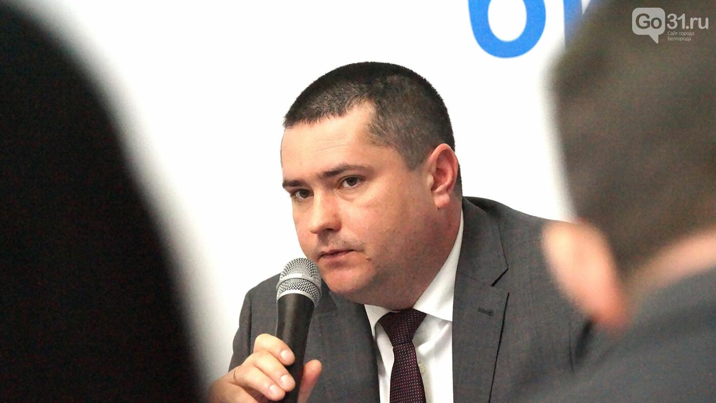 Белгородские власти намерены оцифровать сельскую воду, фото-1