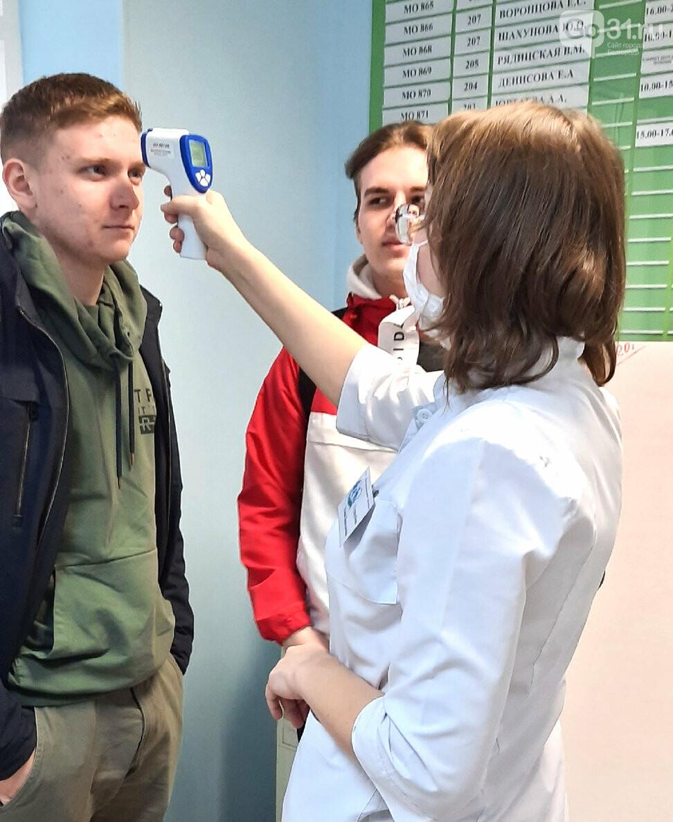 В Белгороде посетителей поликлиник проверяют на коронавирус, фото-4