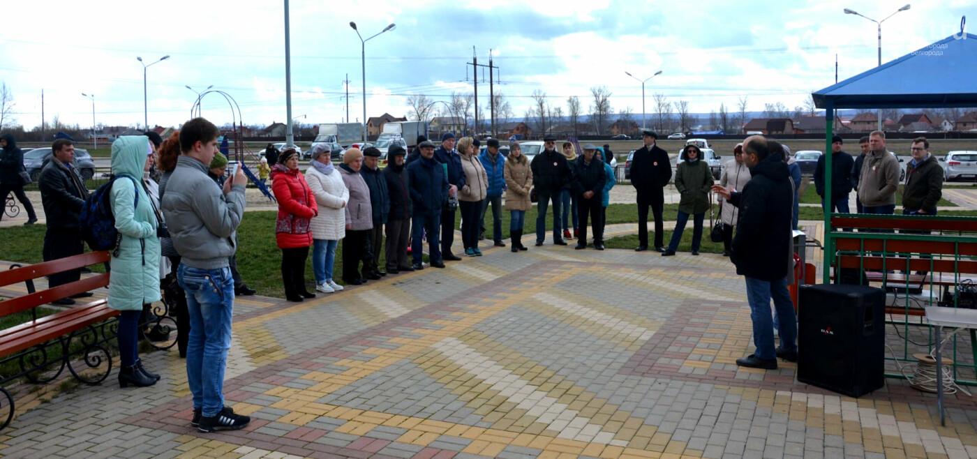 «Это здоровье наших детей!» В Белгородском районе протестуют против промышленной вони, фото-3