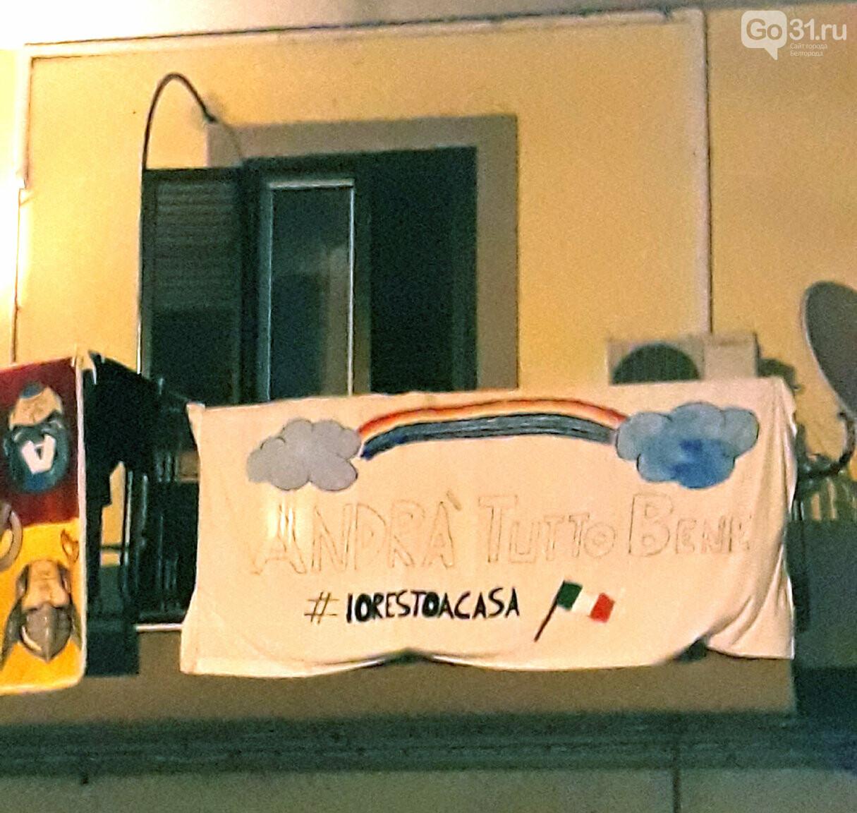 «Мы поём песни, чтобы выжить». Как коронавирус меняет жизнь в итальянском Неаполе, фото-3