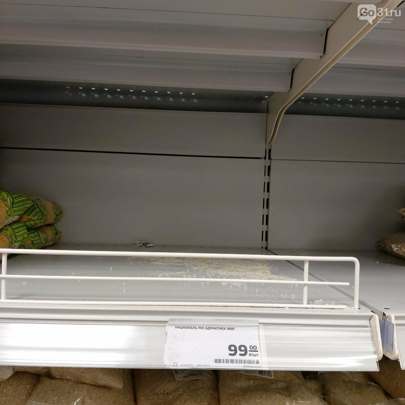 В Белгороде с прилавков магазинов пропадает гречка, рис и чеснок, фото-2