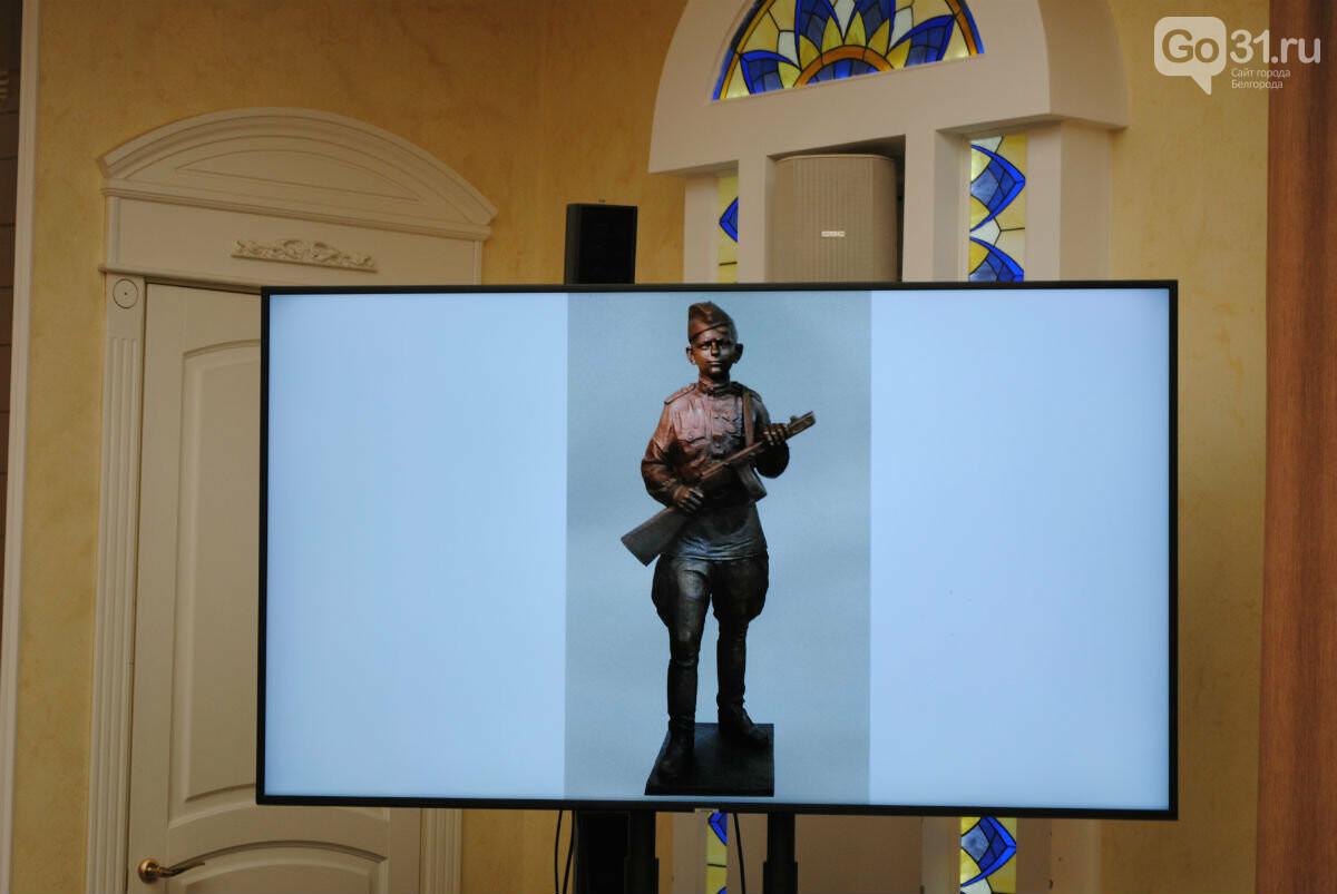 К 9 мая в Белгороде установят памятник сыну полка, фото-1