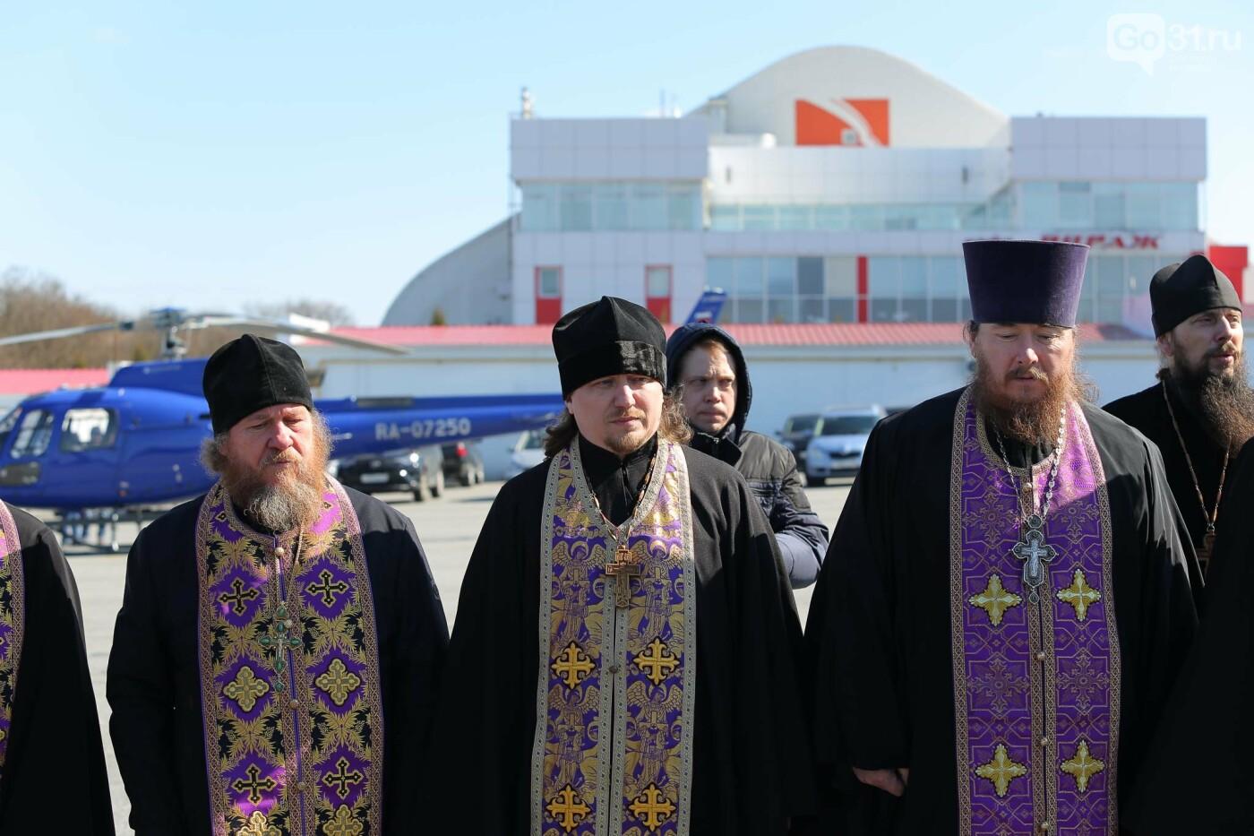 Владыка Иоанн совершил воздушный крестный ход над Белгородской областью, фото-16