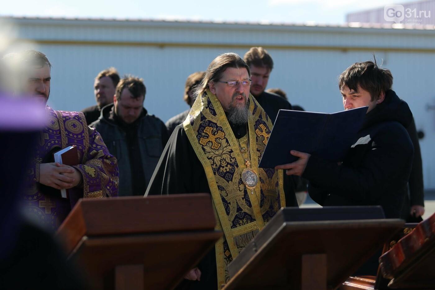 Владыка Иоанн совершил воздушный крестный ход над Белгородской областью, фото-23