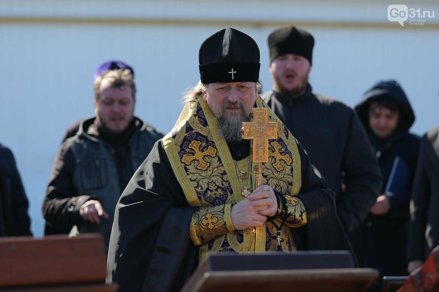 Владыка Иоанн совершил воздушный крестный ход над Белгородской областью, фото-24