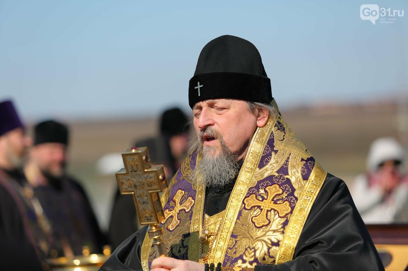фотография архиепископа иоанна шаховского место чтобы
