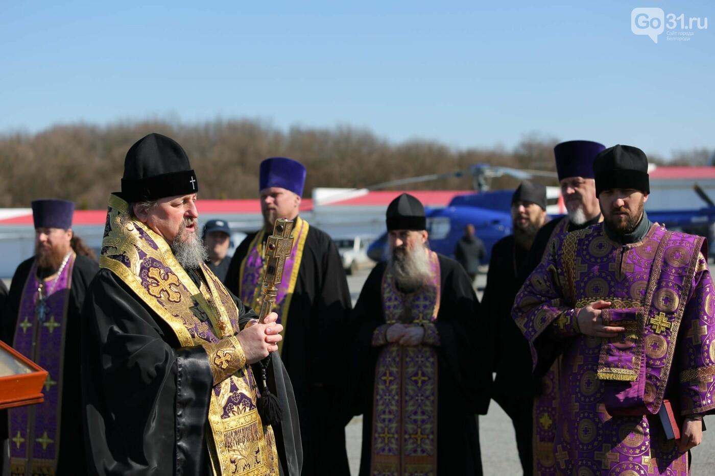 Владыка Иоанн совершил воздушный крестный ход над Белгородской областью, фото-26