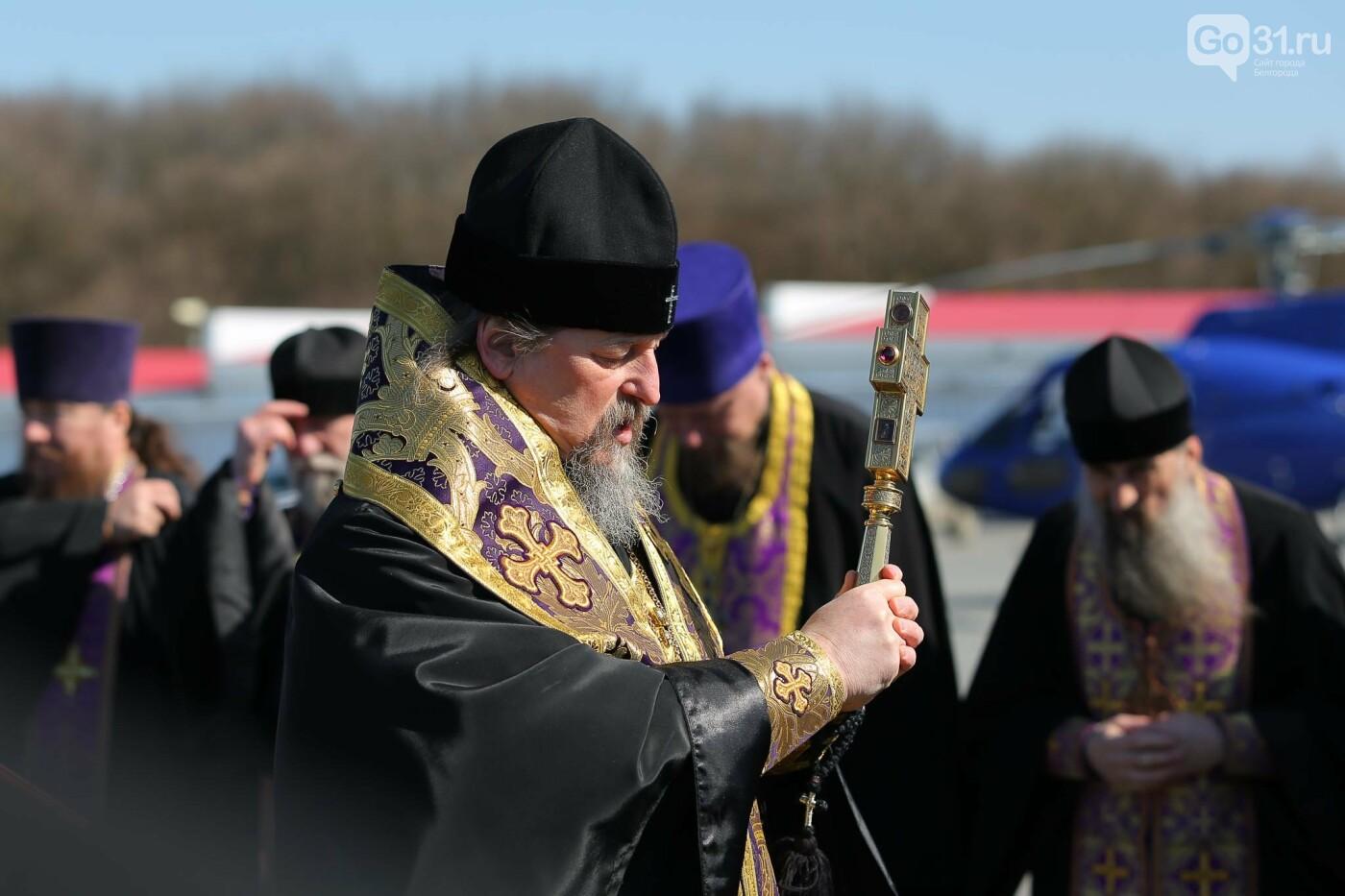 Владыка Иоанн совершил воздушный крестный ход над Белгородской областью, фото-28
