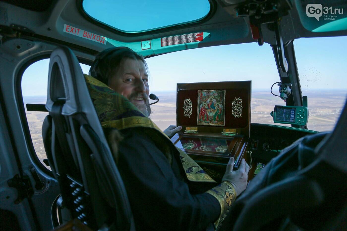 Владыка Иоанн совершил воздушный крестный ход над Белгородской областью, фото-29