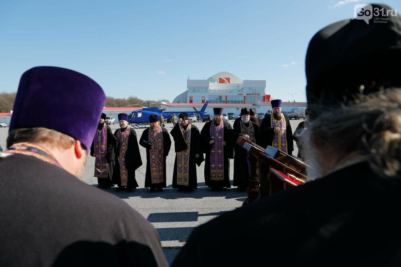 Владыка Иоанн совершил воздушный крестный ход над Белгородской областью, фото-1