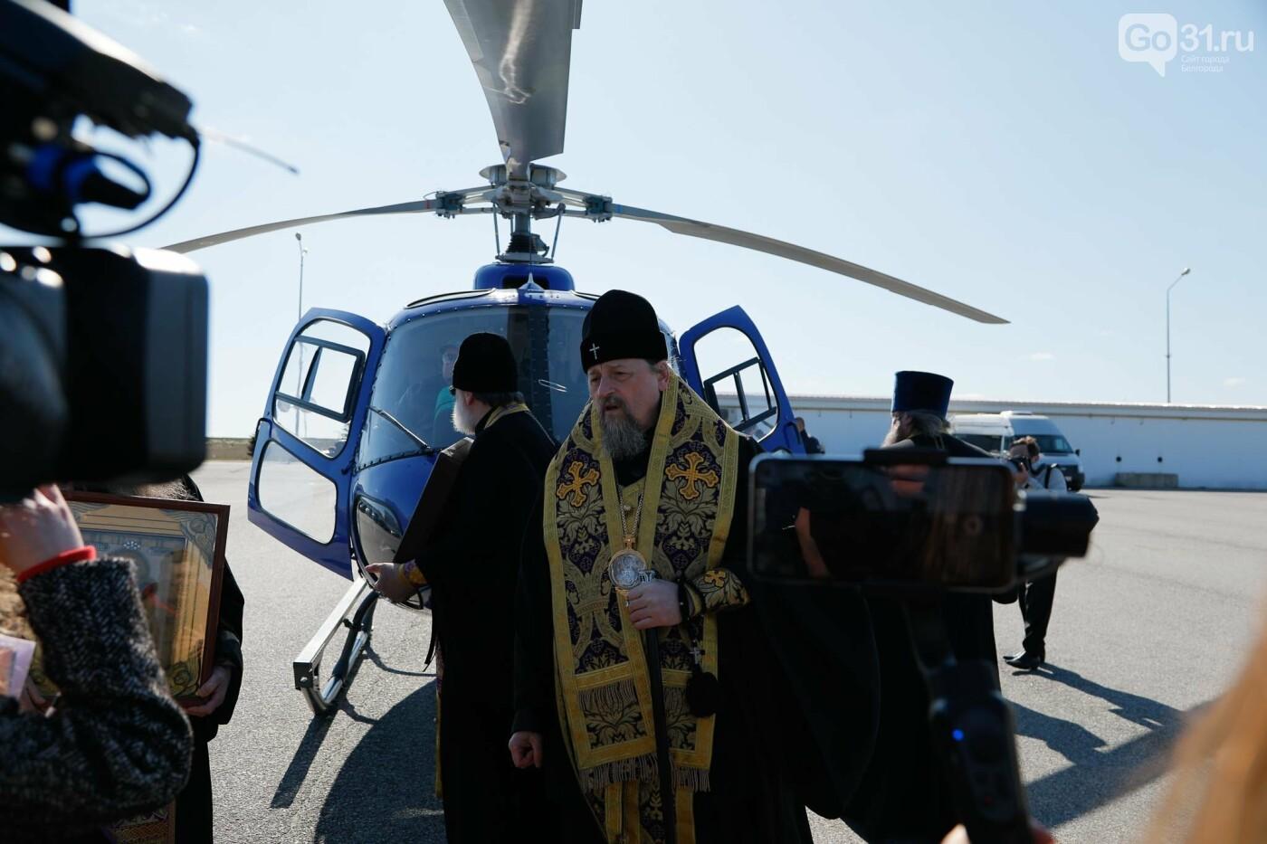 Владыка Иоанн совершил воздушный крестный ход над Белгородской областью, фото-8